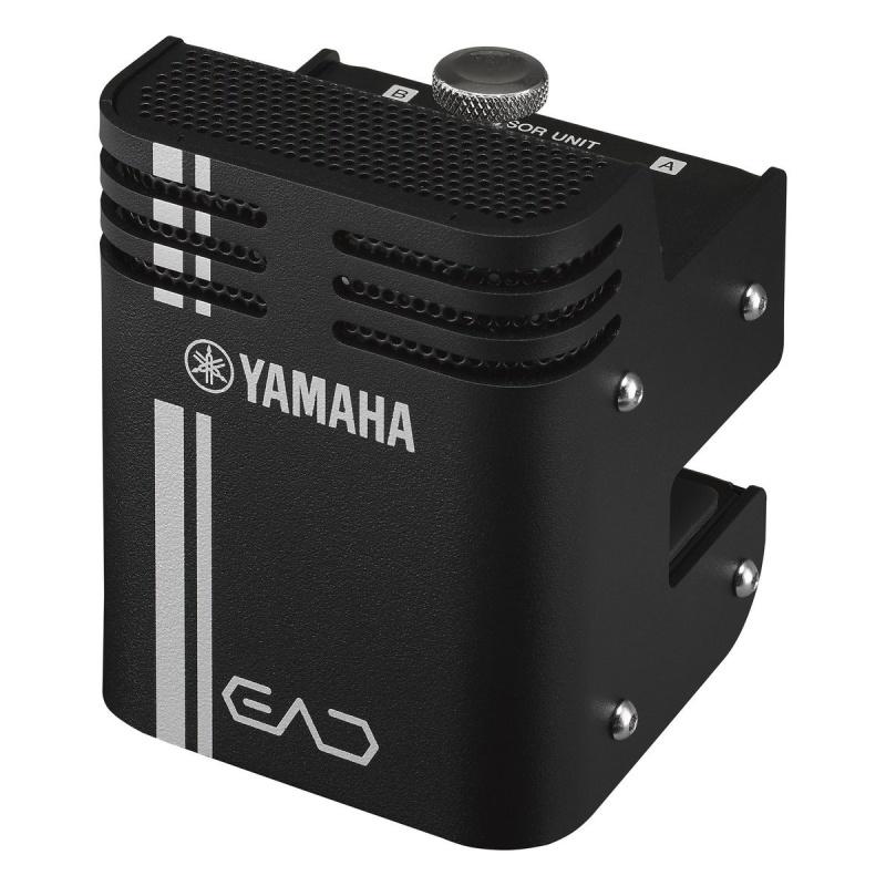 Yamaha EAD10 Electronic Acoustic Drum System – PRO BUNDLE 1