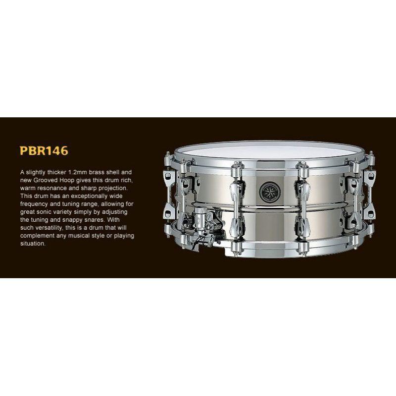 Tama Starphonic 14x6in Brass Snare