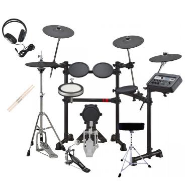 Yamaha DTX6K2-X Electronic Drum Kit – BUNDLE DEAL!